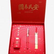 中国风礼品钢笔书签礼盒套装