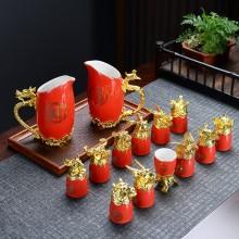 十二生肖兽首鎏金喜庆龙凤呈祥中式家用复古陶瓷分酒器小酒杯酒盅