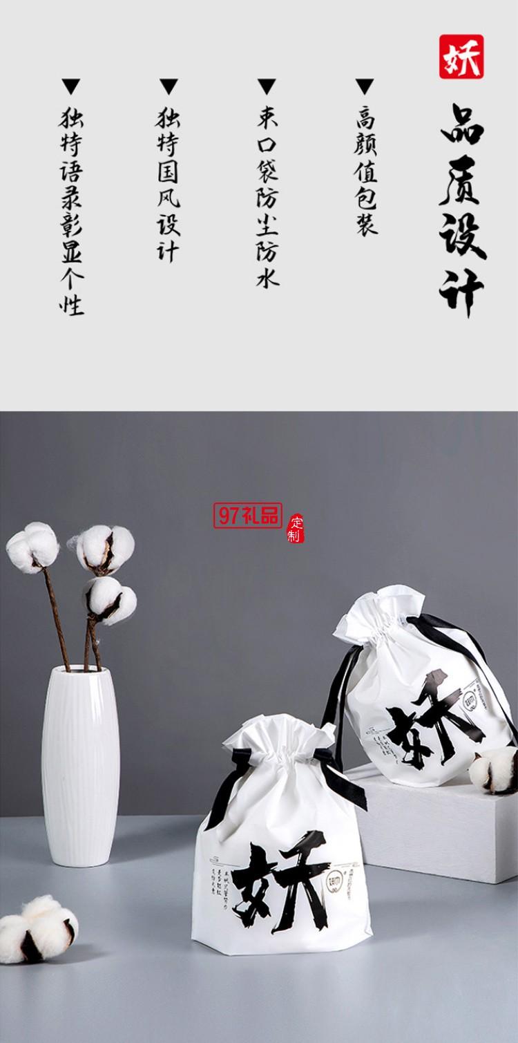 妖巾棉柔巾一次性美容巾