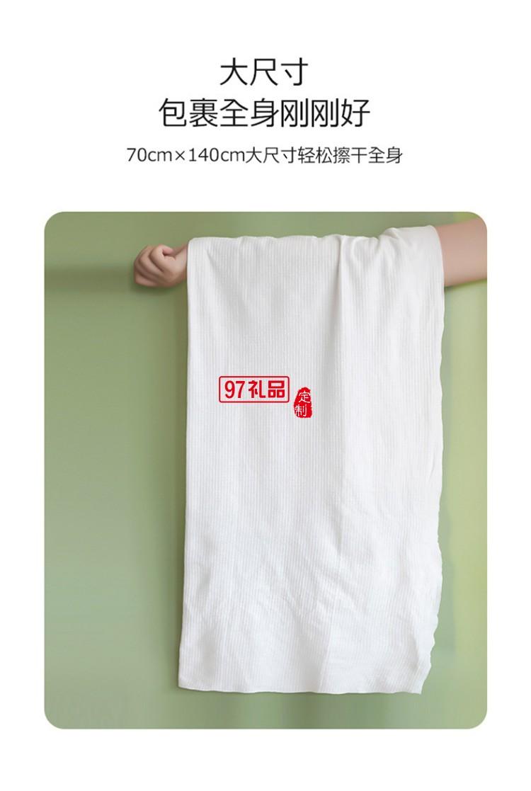 出差旅行便携式浴巾