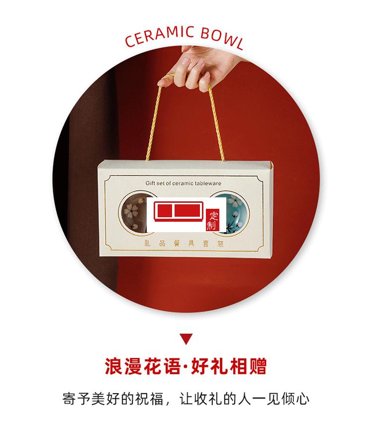 日式陶瓷碗套碗礼盒装釉下彩樱花陶瓷餐具