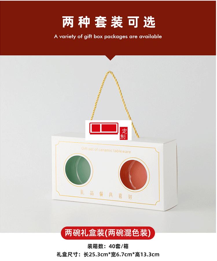 色釉糖果碗套装釉下彩陶瓷餐具 华旺科技定制案例