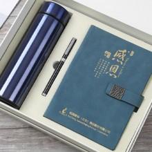 中秋礼品商务礼品套装a5笔记本会议本礼盒组合套装可定制logo