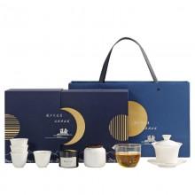 中秋礼品茶具套装德化白瓷整套功夫茶具高档礼盒