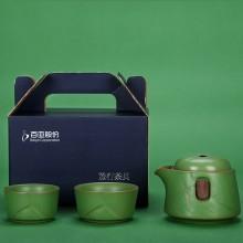 中秋礼品茶具企业公司礼品送客户伴手礼小礼品创意简约茶具定制