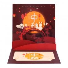 3d商务感谢祝福贺卡中国风中秋节贺卡