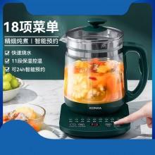 康佳 多功能办公室电水壶煮茶器玻璃养生壶家用养生烧水壶