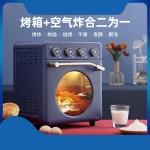 康佳 大容量智能电烤箱烤鸡多层多功能空气炸锅家用空气烤箱 家用