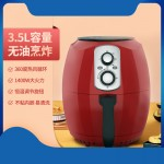 康佳 多功能无油电炸锅 全自动大容量烤箱 智能家用空气炸锅
