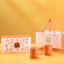 中秋礼品阖家团圆茶具礼盒上午套装送礼必备  可定制logo