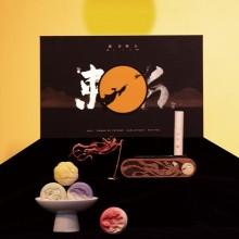 创意中秋月饼礼盒高档东方美人月饼礼盒送领导送客户送员工 可定制logo