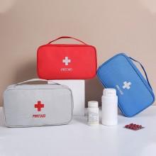 时尚旅行便携手提医药包急救包药品整理防疫包归类收纳包大号