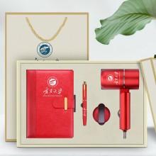 宁夏大学定制笔记本笔吹风机礼盒 实用商务礼品套装