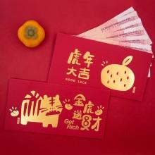 虎年新年创意烫金千元红包利事封可定制(6个装)